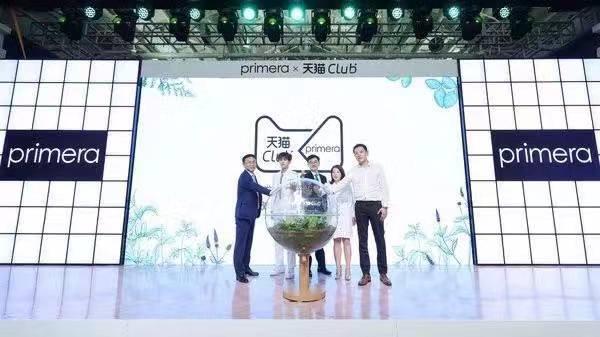 上海高岛屋决定继续营业;百胜中国收购黄记煌;全家上海便利店推出自助收银机