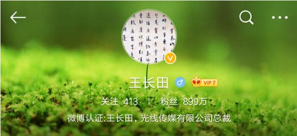 屏幕快照 2019-08-04 08.49.44.png