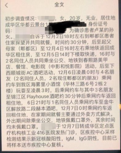 雅虎网站提交入口_杨弘_9拉拉