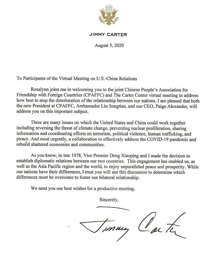 【百度绿萝算法】_美前总统卡特致信中美对话:接触使中美乃至世界获得和平繁荣