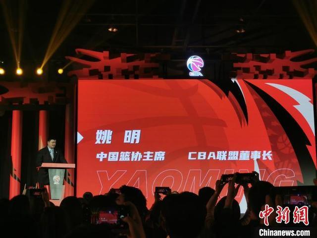 10月12日,2020-2021赛季CBA联赛新闻发布会在京举行,标志着2020-2021赛季CBA联赛正式启动。  中新网 图