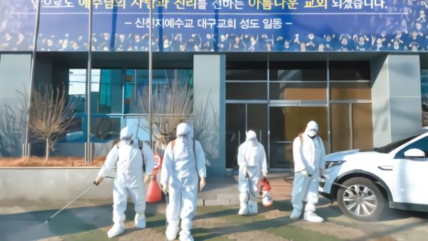聚集性疫情再现,韩国大邱千余人被隔离