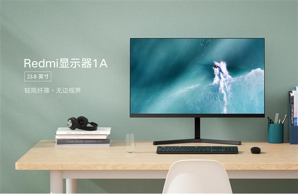 Redim显示器1A发布:窄边框IPS屏、首发499元到手