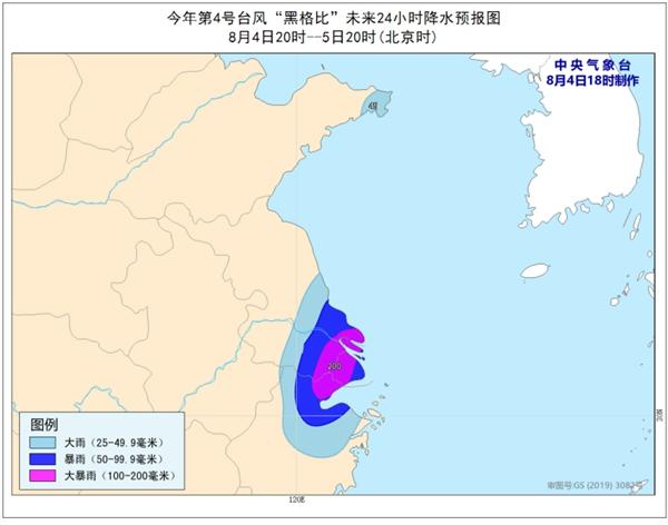 """台风""""黑格比""""将于今晚进入江苏南部 浙江等地有大到暴雨"""
