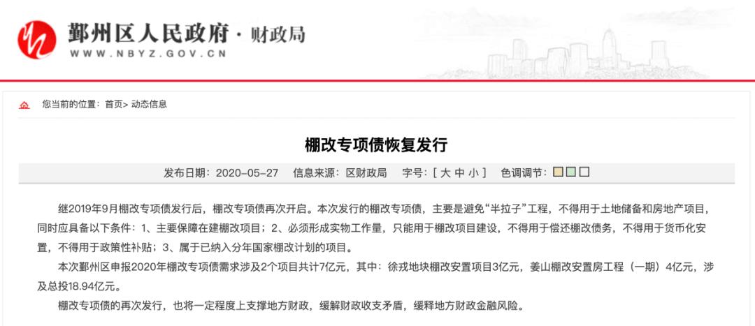 突然爆发!中国楼市偷偷干了一件大事! ——凤凰网房产北京