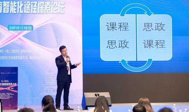 """京师妙笔推出核心引擎""""妙笔超脑"""",用人工智能赋能教育变革创新"""