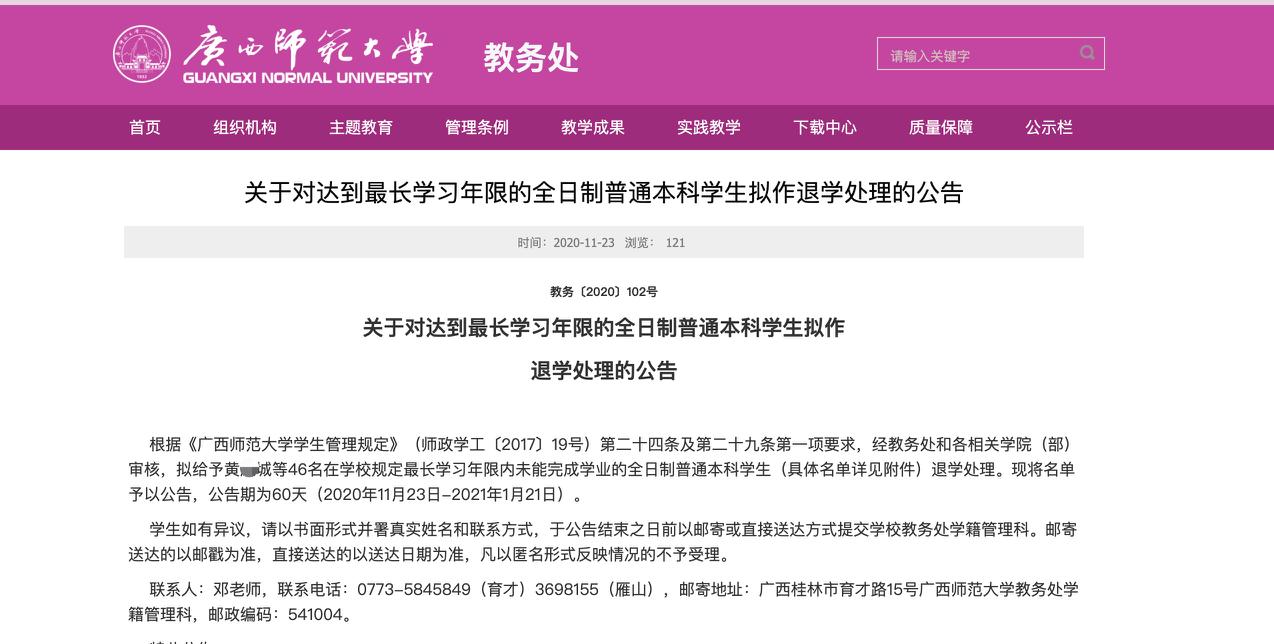 广州到武汉动车时刻表_修杰楷入伍受训_辱妻杀人案