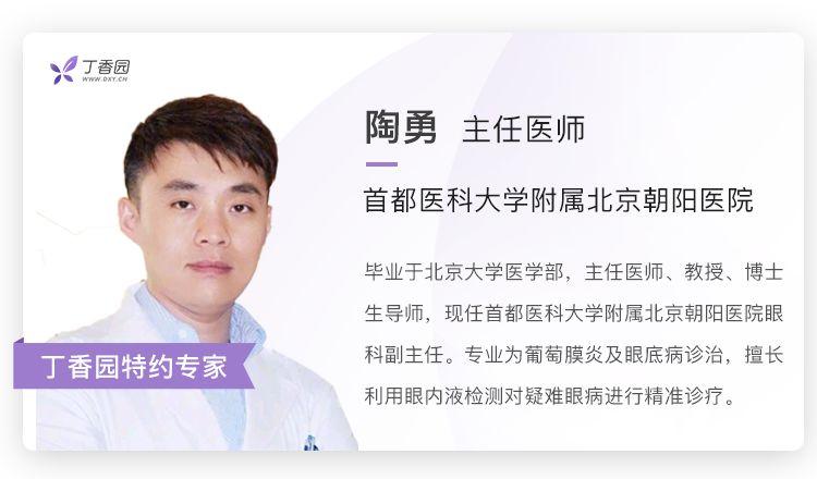 陶勇:作为伤医事件的幸存者,我有责任呼吁社会关注医患关系