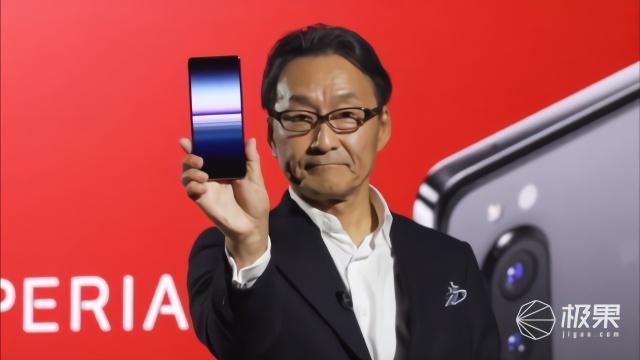 全球首款4K+90Hz手机!索尼Xperia 1 II新机发布,支