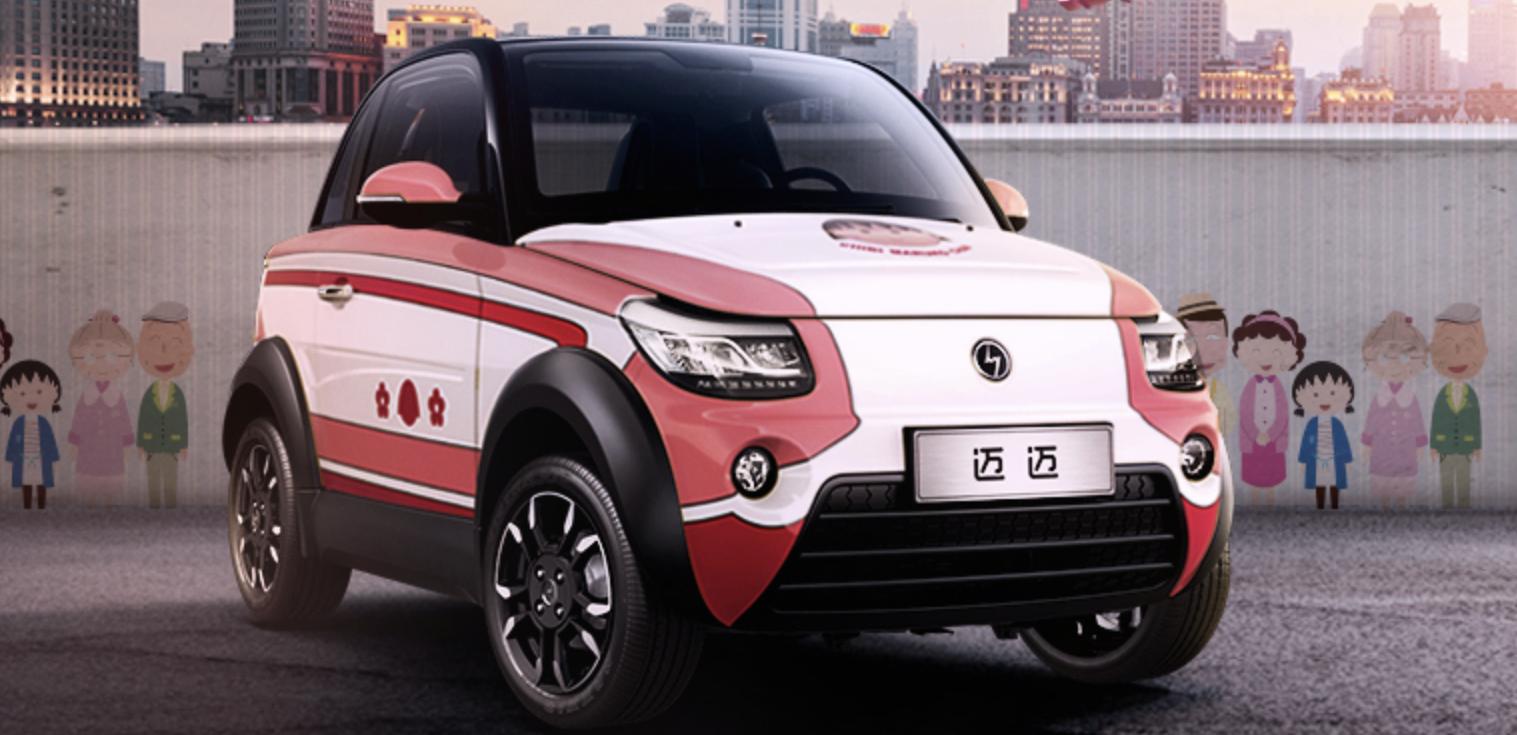江苏赛麟的首款量产车型迈迈。