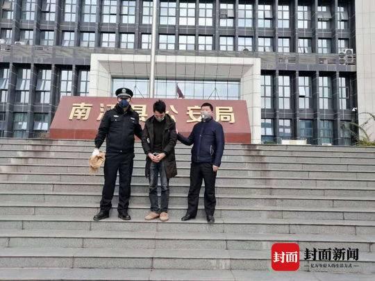 威尼斯app官方:2月4日,张某文和岳某礼2看到一名男子在他的朋友圈里在网上卖口罩 湖南江永砖厂杀人案警方