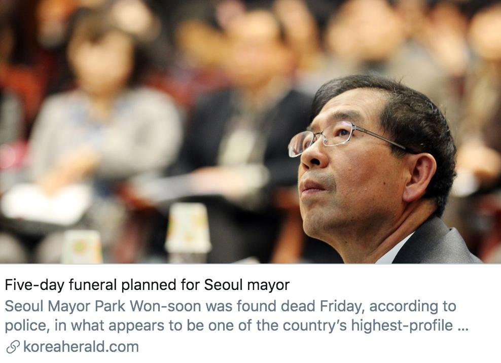 【程安东】_韩国首尔市长在遗言中向所有人致歉,他到底经历了什么?