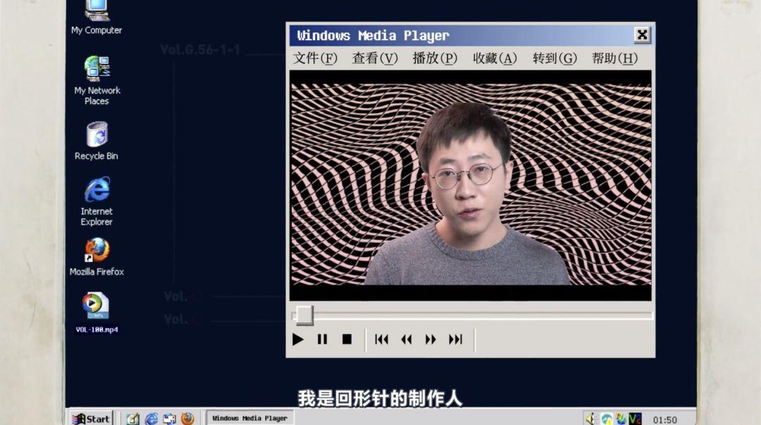 专访回形针吴松磊 | 一条疫情科普视频全网播放 1.5 亿,他们是如何炼成的插图(5)