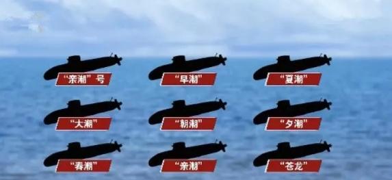 日本苍龙级潜艇褒贬不一,有何奇特之处?又有什么优缺点?