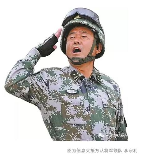 【网络销售方案】_央视披露,朱日和阅兵信息支援方队将军领队,已有新职