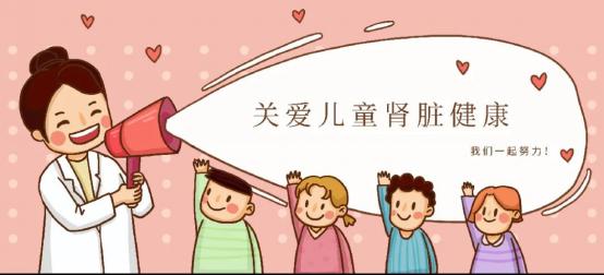 保护小蚕豆-关爱儿童健康公益计划再升级7月第5期开始啦