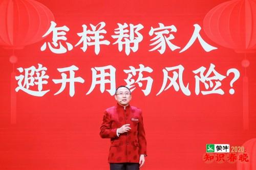 黑龙江11选5老群:做好分类是知识管理的第一步