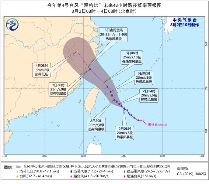 【人人香蕉在线视频免费观察】_台风强对流预警齐发,暴雨又来了