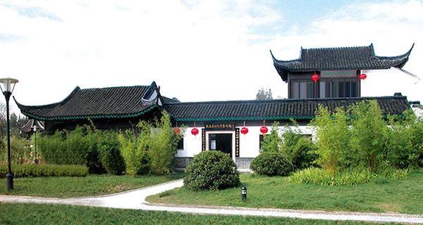南通蓝印花布博物馆新馆