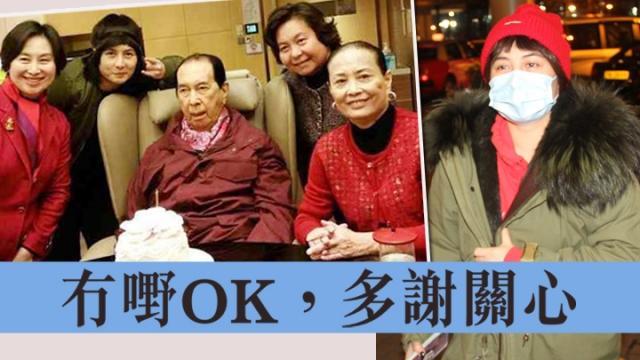 98歲賭王病情加重?何超儀現身醫院探望,曝父親健康狀態