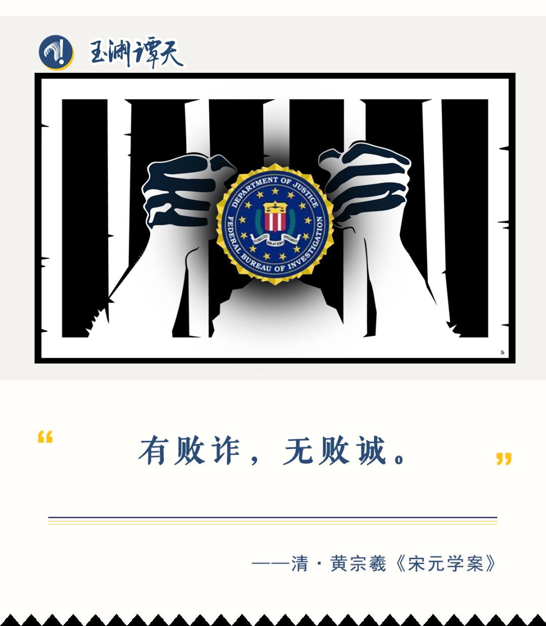 【网站打开速度优化】_外国人面对美国的连环陷阱:不做间谍,就进监狱