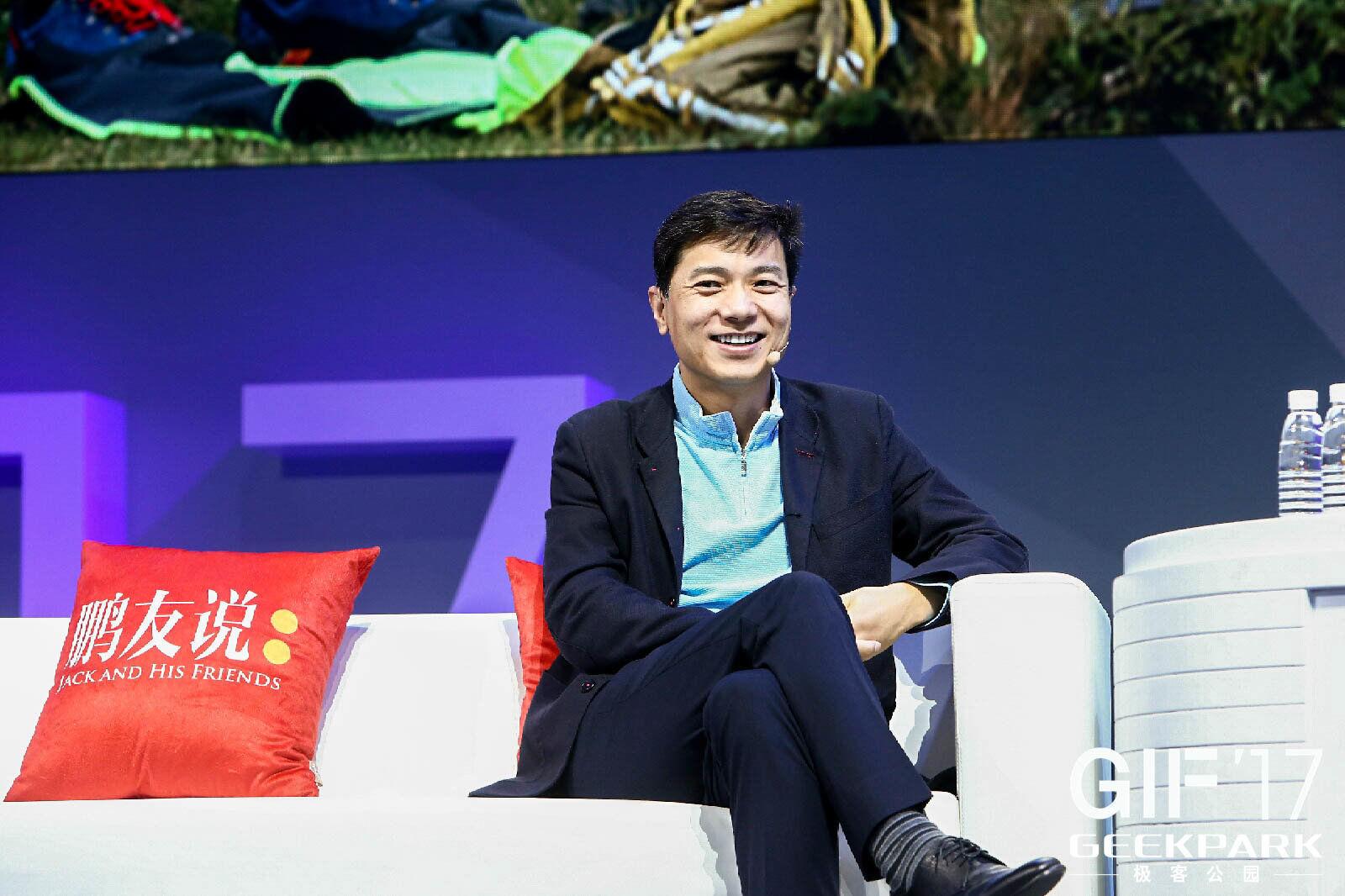 李彦宏在极客公园 GIF2017 大会   极客公园