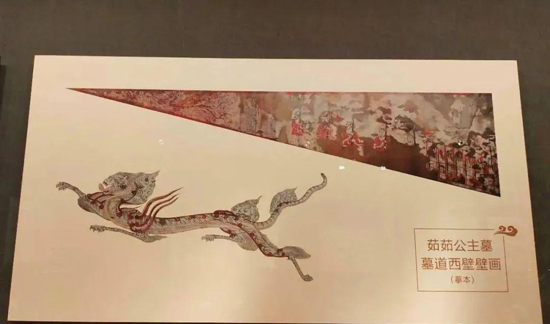 茹茹公主墓 墓道西壁壁画(摹本)