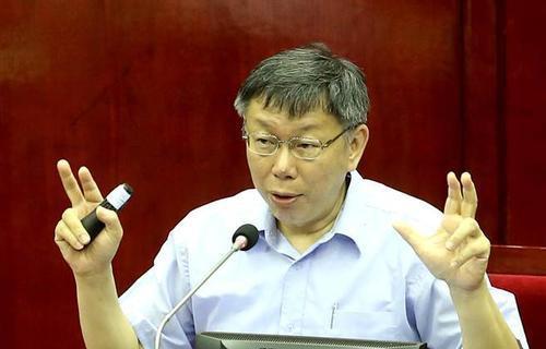 【百度快速排名软件】_上海台北双城论坛今天举行 柯文哲将提两岸新论述