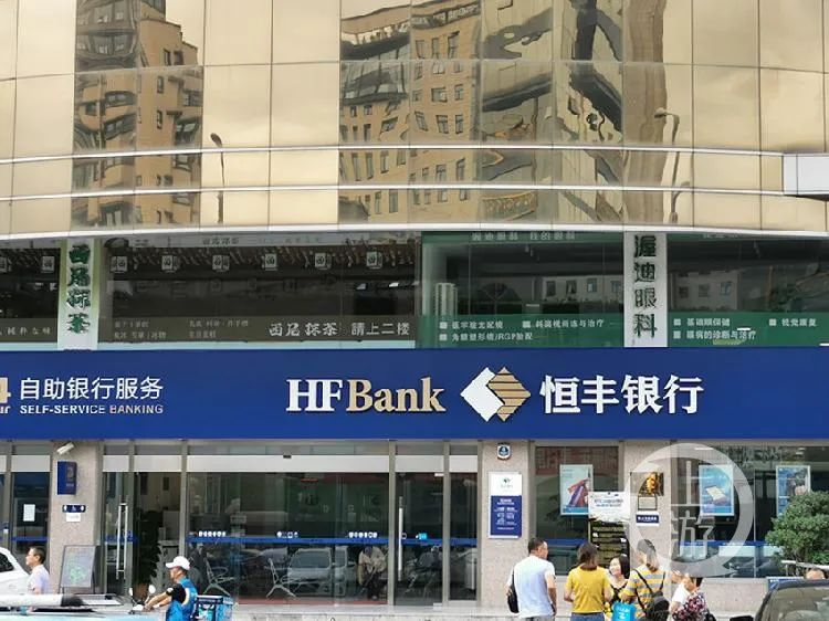 恒丰银行原董事长姜喜运贪7.5亿被判终身监禁