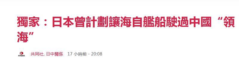 【彩乐园邀请码是多少r12340安全】_对抗中国,安倍政府还曾打过这种算盘