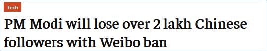 【猫咪破永久vip诊断】_印度禁用中国应用后,印媒:莫迪20多万中国粉丝咋办