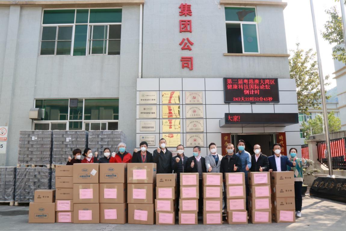 防控疫情万众一心,时代(中国)捐赠防疫物资共度难关