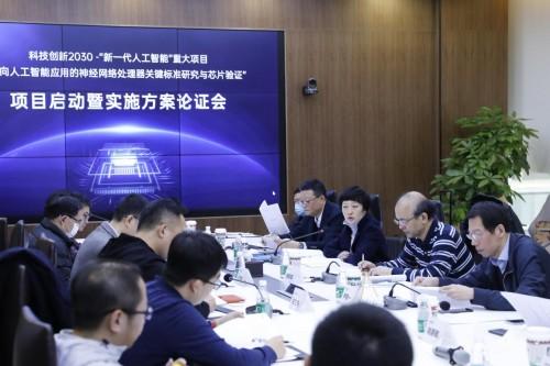 """云天励飞联合9家单位,启动科技创新2030——""""新一代人工智能""""重大项目"""