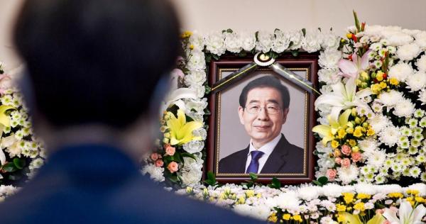 【内链】_韩国各界人士吊唁已故首尔市长朴元淳,7月13日出殡