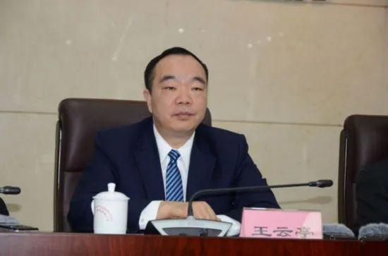 【淄博快猫网址】_官方证实:西藏卫健委原副主任王云亭涉医疗领域腐败