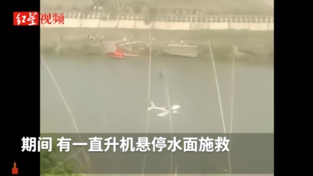 突发! #成都#金堂一小型飞机落入沱江 无人员死亡