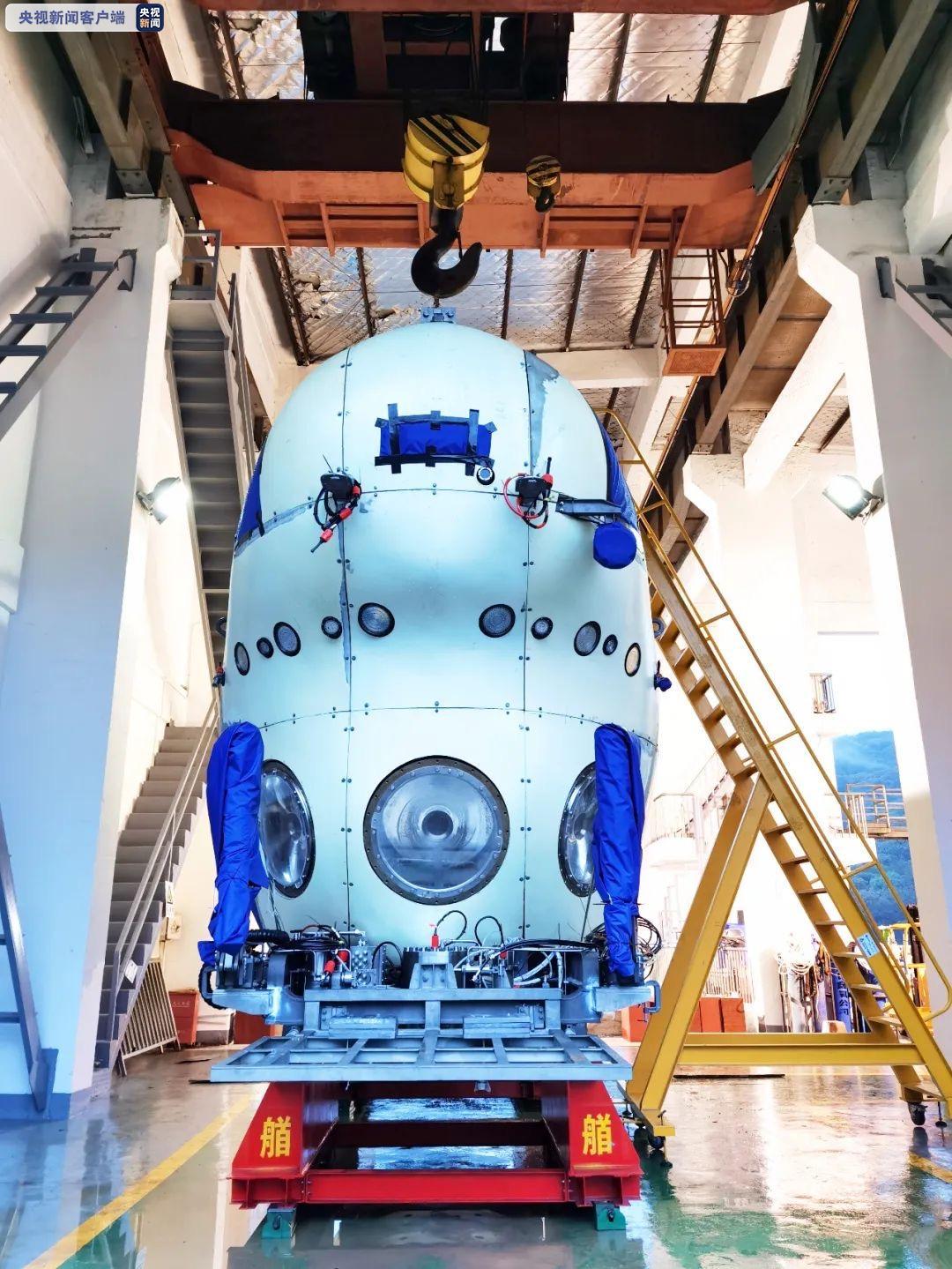【乐陵精品】_定了!中国万米载人潜水器命名为:奋斗者号
