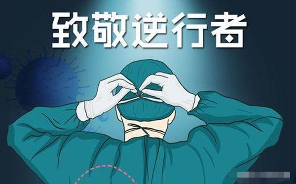 【web2 0产品】_污蔑抹黑内地援港医护,他们令香港蒙羞