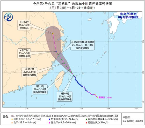 """【网站推广教程】_台风""""黑格比""""加强为强热带风暴级 预警升级为黄色"""