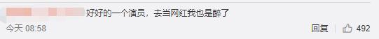 李小璐整出了过时网红画风?她这是闹哪一出