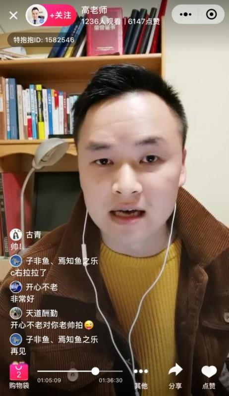 """""""惠农商学院""""微信小程序上线 为全国农友提供电商及农技课程"""