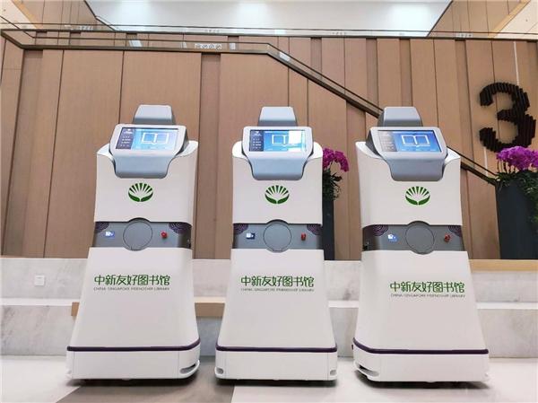 """图客机器人亮相世界智能大会 """"黑科技""""助力打造标杆智慧图书馆"""