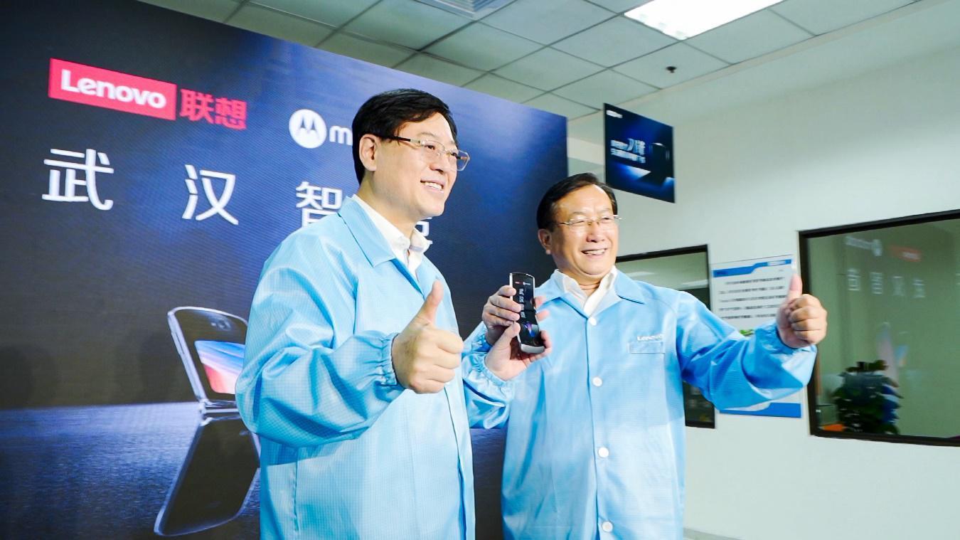 "5G折叠屏手机""武汉造""杨元庆:将加大"