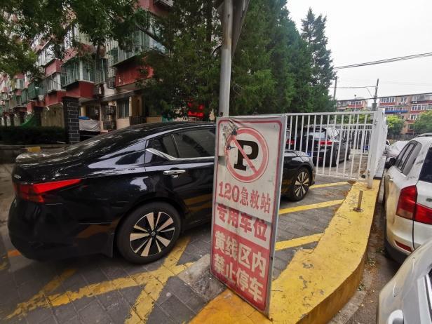 北京急救站停车位被占用 朝阳区急救中心:老社区这一情况较为普遍