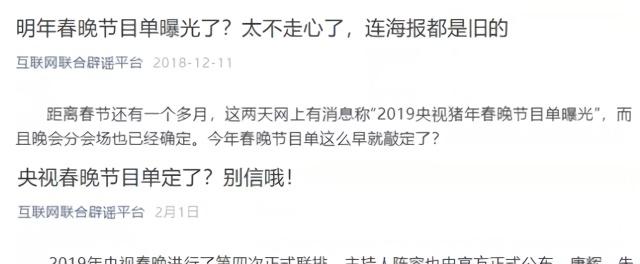 鄂温克政务_纠结的意思_网站推广大熊猫优化