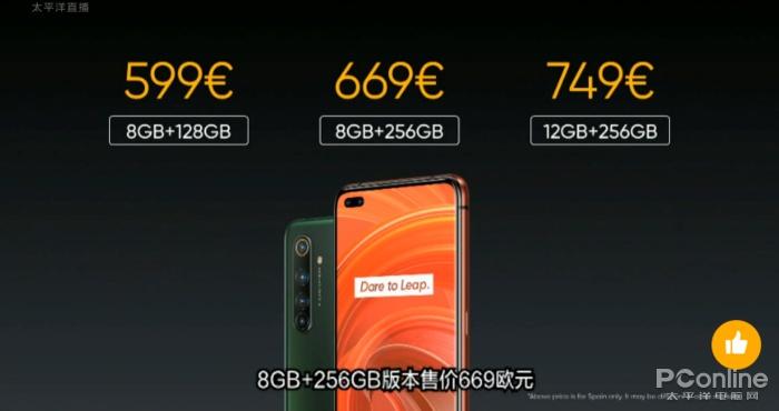 realme X50 Pro 5G发布:充电3分钟通话4小时