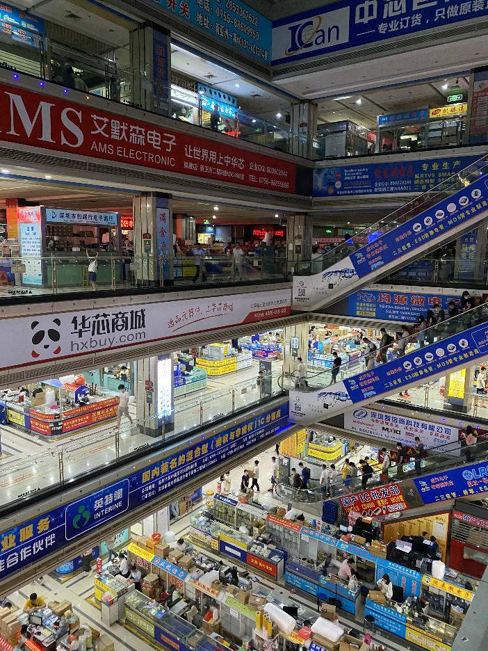 xinyazhou2.jpg