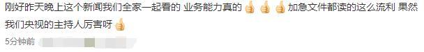 月亮姐姐为43岁李梓萌在线征婚 后者素颜出镜依旧精致 八卦 第11张