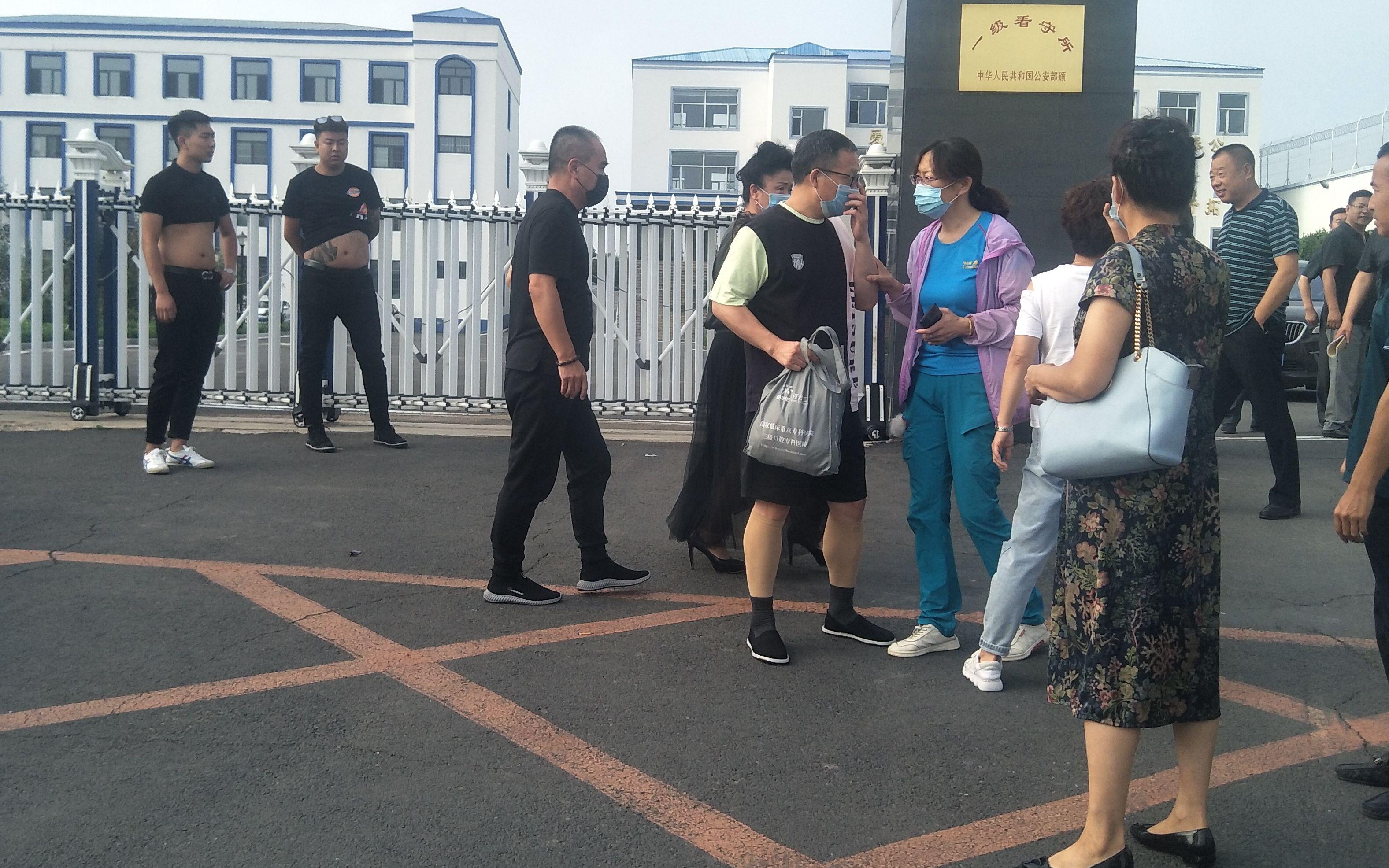 【北京楼凤验证】_吉林法官王成忠羁押三年获取保,因一宗林权案件被控枉法裁判
