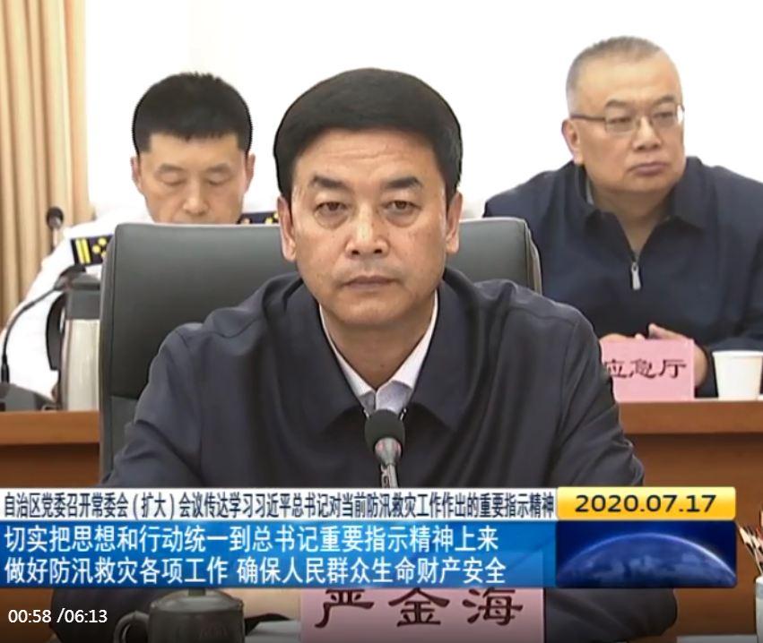 【万博易】_青海副省长严金海已调任西藏自治区党委副书记